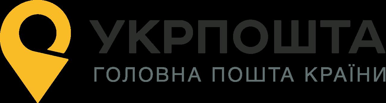 Logo Ukrposhta