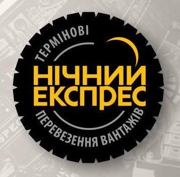 Logo Nichnyi Expres